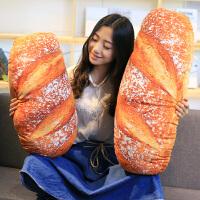 创意仿真面包抱枕长条枕毛绒玩具送女友靠背腰枕睡觉抱枕玩偶