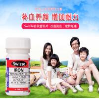 【包邮包税】当当海外购Swisse 补铁养血片 30片/二瓶装