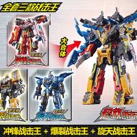 巨神战击队3玩具超救分队变形机器人冲锋战击王合体爆裂旋天战机 奥迪双钻 专柜正品