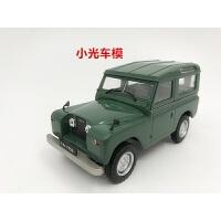 1:43路虎卫士 汽车模型品质定制新品 绿色