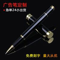 礼盒装高档签字笔商务礼品笔金属笔杆中性笔宝珠笔0.5mm 定制logo
