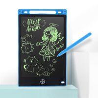 液晶手写板儿童早教绘画板涂鸦电子小黑板非磁性光能写字板手绘板