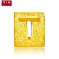 周大福 珠宝字母T黄金转运珠吊坠(工费:48计价)F189563