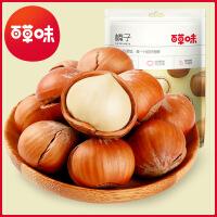 【满减】【百草味 开口榛子180g】零食坚果特产炒货榛果大颗粒饱满大榛子