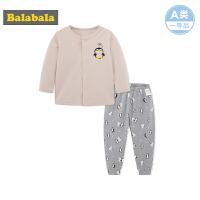 巴拉巴拉婴儿套装男宝宝睡衣家居服秋冬幼儿打底衣服裤子
