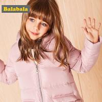 巴拉巴拉儿童羽绒服女童秋冬2017新款童装中大童保暖中长款外套女