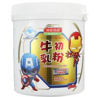汤臣倍健 新老包装*发货 牛初乳粉30g(500mg/袋*60袋)1罐