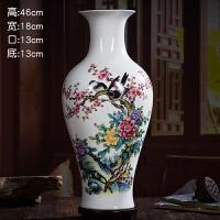 景德镇陶瓷花瓶摆件客厅落地创意饰品青花瓷器干花仿真假花小花瓶