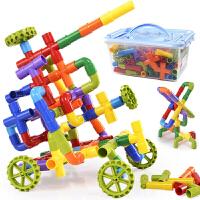 儿童水管管道积木玩具塑料拼装拼插套装