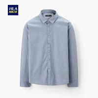 HLA/海澜之家时尚花纹长袖衬衫2020春季新品儒雅休闲长衬男