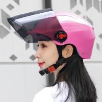 电动车头盔女夏季可爱摩托车头盔安全帽男防晒防紫外线四季电瓶车