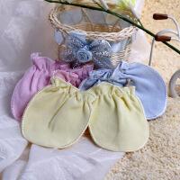 歌歌宝贝 婴儿手套 宝宝防抓手套 纯棉护脸 婴儿用品 新生儿必备 支持货到付款
