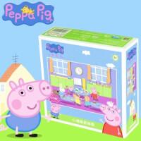 佩奇 48/100片拼图粉红猪小妹儿童拼图男女3-8岁亲子早教玩具