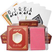 双面磨砂扑克 小字 德州扑克牌塑料 防水耐磨