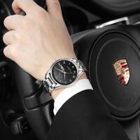 2018新款手表男全自动石英表薄钢带非机械男表