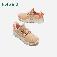 热风女士时尚休闲鞋H12W9307