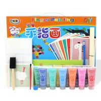 儿童手指画颜料手印画可水洗涂鸦画套装水粉颜料画画水彩12色加量