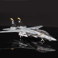 小号手拼装军事飞机模型多用途舰载战斗机1/72美国F14B格鲁门