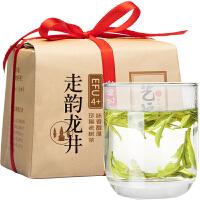 艺福堂 茶叶绿茶 2019新茶春茶西湖龙井茶 雨前走韵茶250g