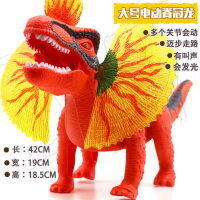 电动下蛋恐龙玩具会走路下蛋投影的霸王龙腕龙恐龙模型玩具