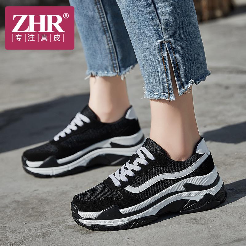 ZHR2018新款zipper老爹鞋运动鞋平底休闲鞋ins超火的鞋子bf风女鞋G190