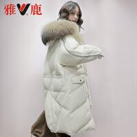 【一件三折 到手价:557.7】yaloo/雅鹿羽绒服女中长款新款韩版正品时尚大码大毛领鸭绒外套