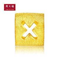 周大福 珠宝X字母转运珠黄金吊坠(工费:48计价)F189567