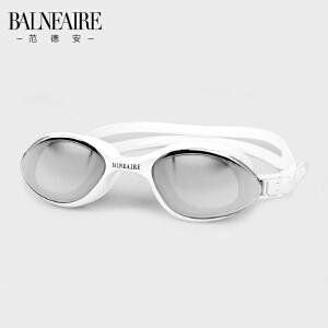 范德安新款高清防雾电镀泳镜 专业运动男女士通用防水游泳眼镜