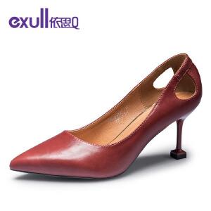 依思q镂空尖头单鞋时尚休闲纯色高跟细跟女鞋