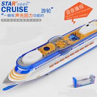 双鱼星号大型游轮合金模型 远洋客船声光回力儿童玩具船模