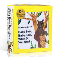 英文原版名家Eric Carle作品 Baby Bear,Baby Bear What Do You See 小熊,你