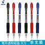 百乐中性笔G-2 百乐G-2中性笔笔芯替芯 百乐按动笔0.38mm/0.5mm