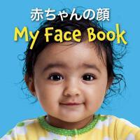 【预订】My Face Book (Japanese/English)
