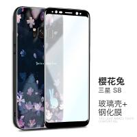 三星s8手机壳女款个性创意plus防摔玻璃盖乐世Galaxy s8+保护套