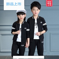 男童女童春秋装套装2018新款中大童儿童装运动服男孩10春秋季12卫衣15岁