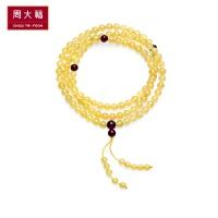 「新品」周大福简约时尚琥珀石宝石手链/手串V111710
