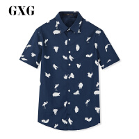 GXG衬衫男装 秋冬季新品青年男士时尚蓝底白花休闲中袖衬衫