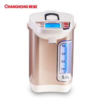 长虹 光控节能电热水瓶家用5L保温304恒温不锈钢烧水壶