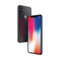 【支持礼品卡】Apple iPhone X (A1865) 256GB 深空灰色 移动联通电信4G手机