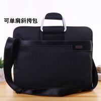 贝多美公文包手提横款双层加厚单肩文件袋新款斜挎包商务办公包