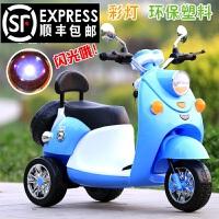 儿童电动摩托车三轮车男女孩宝宝电瓶车小孩可坐人可充电遥控汽车