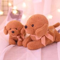 仿真狗毛绒玩具小号狗狗玩偶布娃娃抛洒娃娃生日礼物女孩