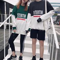 2018潮流春装新款韩版小清新撞色圆领卫衣情侣装男女学生套头衫上