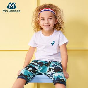 【每满199减100】迷你巴拉巴拉男童短袖套装年夏装新款宝宝时尚休闲两件装