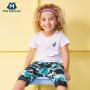 迷你巴拉巴拉男童短袖套装2018年夏装新款宝宝时尚休闲两件装
