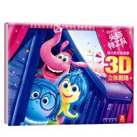头脑特工队 书童书乐乐趣立体书迪士尼经典故事3D立体剧场翻翻书 幼儿绘本 儿童 3-6周岁幼儿园宝宝提高语言能力0-3