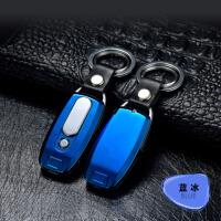 私人定制个性激光雕刻字汽车车牌号钥匙扣抖音同款USB充电打火机