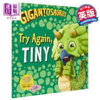 【中商原版】Gigantosaurus: Try Again, TINY 小恐龙大冒险加油吧泰利 获奖童书 原版卡通亲子