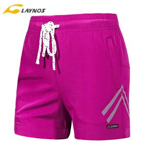 laynos雷诺斯运动短裤夏季跑步健身大码速干五分裤宽松薄款