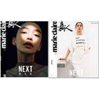 【2019年10月现货】marieclaire嘉人杂志2019年10月/期 Angelababy杨颖A款 B款 封面+